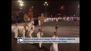 """Стотици християни празнуват Великден в храма """"Христос Спасител"""" в Москва"""