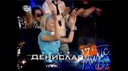 Vizitka Na Denislav