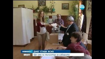 Става ясно ще има ли министър за изборите - Новините на Нова