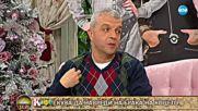 Маги Сидерова, Антон Стефанов и С. Дочев коментират последните събития в Къщата (06.12.2017)