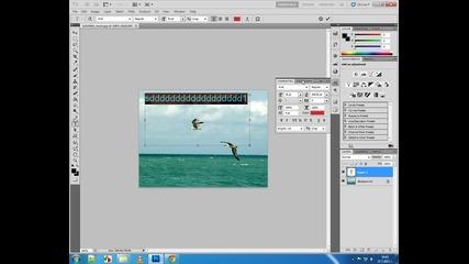 photoshop text 2