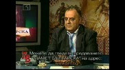 Памет Българска - Македония 1903г - 3 Част