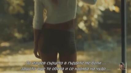Acko Nezirovic - Mirno spavaj ( bg sub )