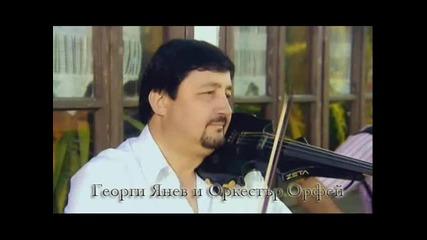 Georgi Yanev i Ork Orfei - Rumanski Kiu4ek 2010 Hq
