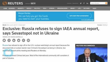 Russia Refuses to Sign IAEA Annual Report, Says Sevastopol not in Ukraine