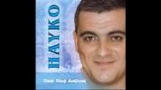 Hayko - Ax Ter Astvac