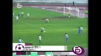 Берое-Левски - 0:1