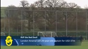 Първата Тренировка На Робин Ван Перси с Манчестър Юнайтед