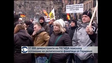 Над 17 000 се събраха на митинг на ПЕГИДА в Дрезден