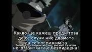 Naruto 184 Bg Sub [цял]