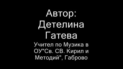 Честит Празник! 24-май Ден на българската просвета и култура