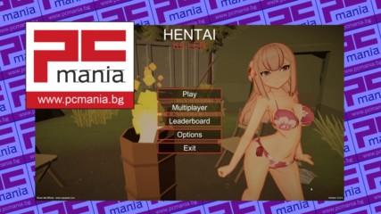 Hentai Killer - ИграемСамоНаЛесно #4 - PC Mania