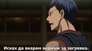 Kuroko's Basketball - 17 bg