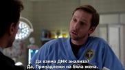 Forever S01e07(2014)