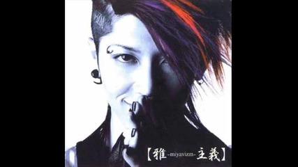 Miyavi - Kimi ni negai wo