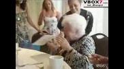 Баба Получава Подарък Вибратор За Рожденият Си Ден