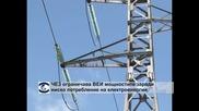 ЧЕЗ отново ограничава производството от ВЕИ мощностите