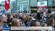 Хиляди почетоха паметта на журналиста Ян Куциак в Словакия