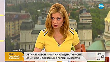 Ангелкова: Промените за морските плажове предвиждат инвестиции