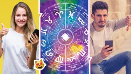 Какво търси и как се представя всяка от зодиите в приложенията за запознанства?