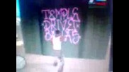 Gta San Andreas Graffiti