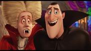 [2/2] Хотел Трансилвания 2 - Бг Аудио - анимация комедия семеен фентъзи (2015)