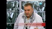 """Футболни фенове привикани в полицията - """" Часът на Милен Цветков """""""