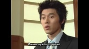 [ Bg Sub ] My Name is Kim Sam Soon - Епизод 2 - 1/2