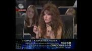 Music Idol 2 - Латино Концерта - Нора!!!
