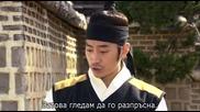 [бг субс] Strongest Chil Woo - епизод 4 - част 2/3