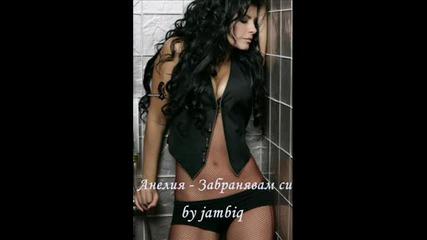 Мега на Анелия - Забранявам си * Perfect quality * dvd Rip