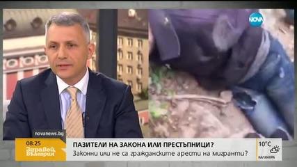 Расате: Как очаквате прасета, превърнали България във ферма, да се справят с бежанците
