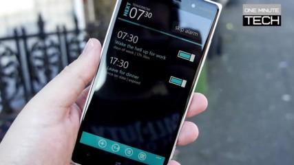 5 приложения, с които да станете от леглото сутрин