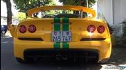 Lotus Exige S V6 Larini exhaust