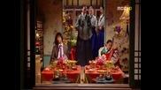 [ Bg Sub ] Goong - Епизод 3 - 3/3