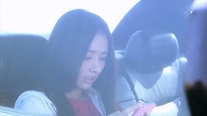 One Line Romance (2014) Бг субс епизод 1