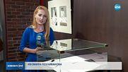 В ПАМЕТ НА МАЕСТРОТО: Последната изложба на Светлин Русев беше открита на рождения му ден