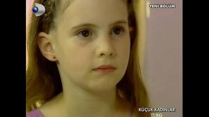 (h) Джансу от Малки жени - Kucuk Kadinlar Джансу + песента от сериала