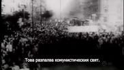 Премълчаваната история на Сащ (2012): 50-те: Айзенхауер, бомбата и Третия свят (еп.5)