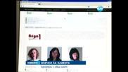 Обединяват брокерите на имоти в обща онлайн система - Новините на Нова