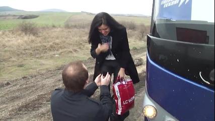 Тя каза Да!