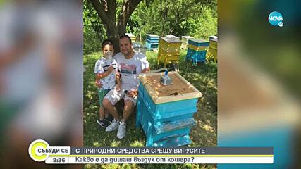 Какви ползи крие терапията с вдишване на мед