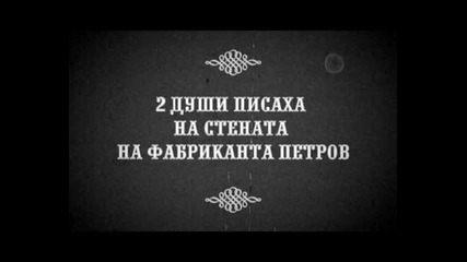 Shumensko - The Social Network