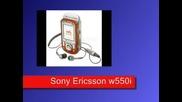 Яки Телефони На Sony Ericsson