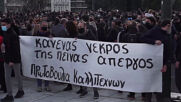 Greece: Hundreds rally in support of jailed hunger striker Koufontinas