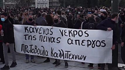 Greece: Hundreds rally in support of jailed hunger striker Koufontinas