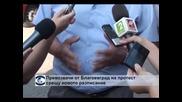Превозвачи от Благоевград на протест срещу ново разписание