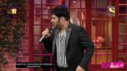 Kapil Sharma Show 30th December 2018 + Бг. превод