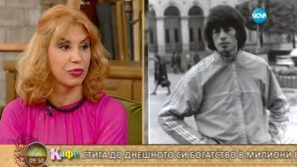 """""""На кафе"""" със Светослава Рудолф"""