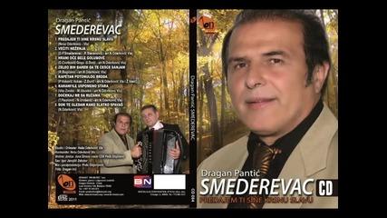 Smederevac - Predajem ti sine krsnu slavu (BN Music)